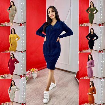 зимние платья в Кыргызстан: Платье Свободного кроя Gucci