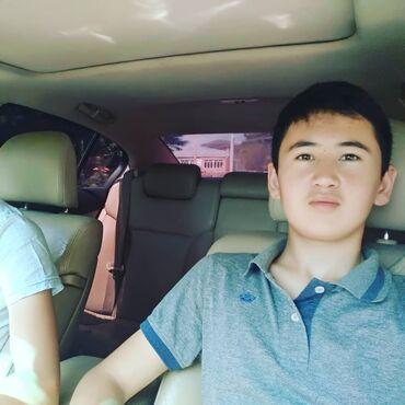 миксер цена джалал абад в Кыргызстан: Ищу работу в г. Джалал-Абад!О себе: Меня зовут Нурболот 18- летУчусь