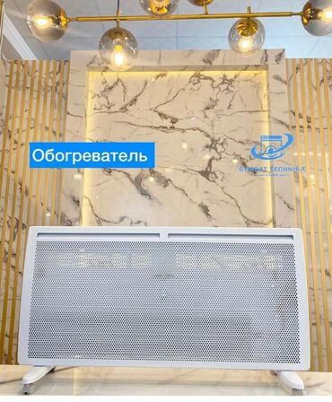 эко продукция в Кыргызстан: Дизайн 🥰🥰🥰Конвектор 2000W Умныйбезопасный экономичный