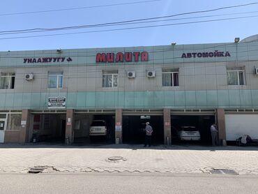 Требуются - Кыргызстан: Требуются мойщики и мойщицы с опытом работы, в автомойку Милита