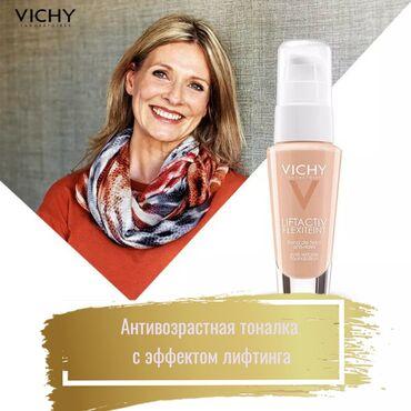 Vichy Liftactiv Flexilift 15 (Виши ЛифтАктив Флексилифт Крем тональный