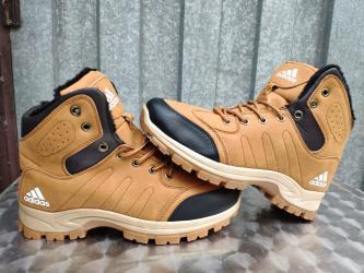 Adidas cipele - Srbija: Adidas Muske Cizme Braon Boja-Postavljene Krznom-NOVO-41-46!  Adidas p