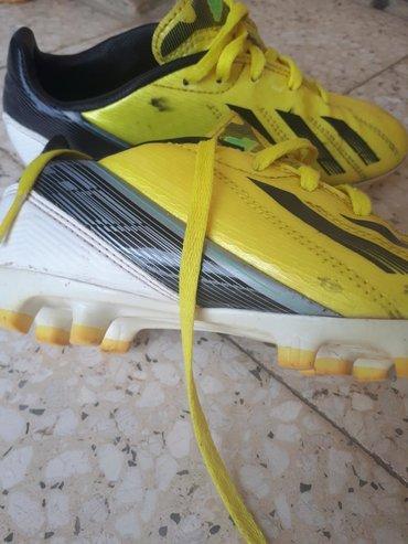 Dečije Cipele i Čizme | Srbobran: Kopačke
