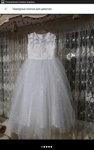 Сдаю новое платье на прокат на новый в Бишкек