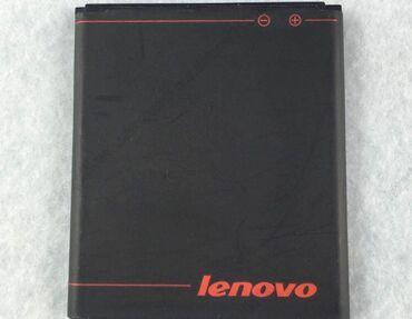 Lenovo в Кыргызстан: Куплю батарею Lenovo,модель Lenovo a2010-a