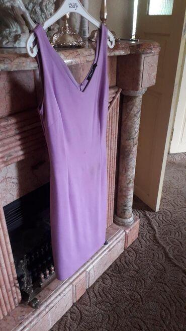 Шикарное облегающее платье, приятного цвета, размер 44