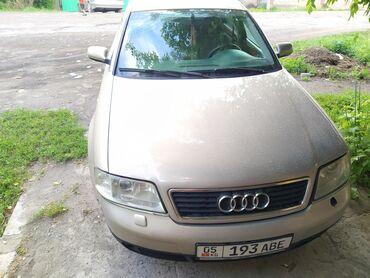 Audi A6 2.7 л. 2000 | 222222 км