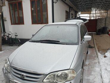Бирдик матрица - Кыргызстан: Honda Odyssey 2.3 л. 2001