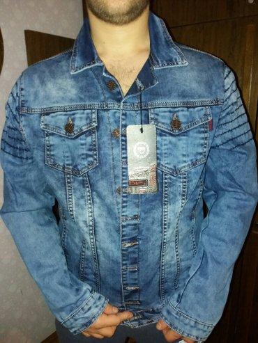 Nova gornjak/jaknica nije nošena ima i etiketu placena 2850 prodajem z - Ruski Krstur