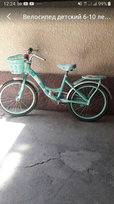 Велосипед для 6- 10 лет