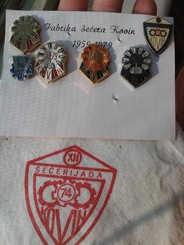Domace i jubilarne znacke , secerana kovin - jubilarne , domace razne - Kovin