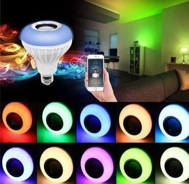 Elektronika - Kursumlija: RGB LED sijalica koja menja boju sa Bluetooth zvučnikomMuzička