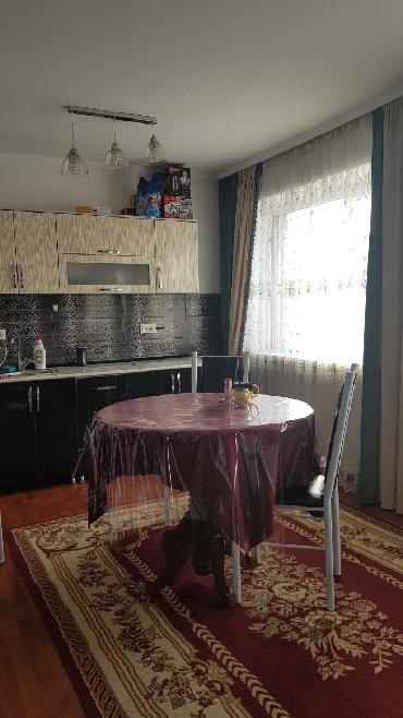 купить квартиру студию от застройщика в Кыргызстан: Продается квартира: 2 комнаты, 41 кв. м