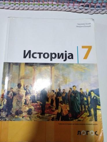 Knjige za 7raz po 250 - Krusevac