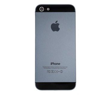 Bakı şəhərində IPhone5 satıram.Yaddaş tutumu 5gb.Ancaq blokirovka knopkası bir az