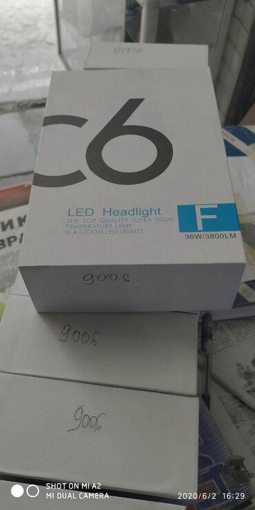 hb salfetki в Кыргызстан: Led LED lamp лампочки (штучно) H-1 H-3 H-7 H-11 HB-3  HB-4 2•250=500 Р
