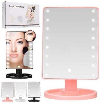 Ostalo - Arandjelovac: Veliko LED ogledalo za šminkanjeSamo 1.499 dinara.Veliko LED ogledalo