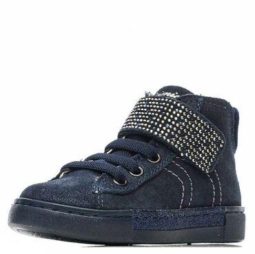 Новые Итальянские демисезонные ботинки известного бренда Primigi