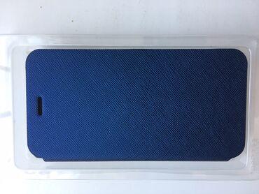 батарейка-на-айфон-6 в Кыргызстан: Чехол книжка на Iphone 6S и Iphone 6