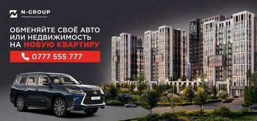 купить часы в бишкеке in Кыргызстан | АВТОЗАПЧАСТИ: Элитка, 2 комнаты, 77 кв. м Бронированные двери, Видеонаблюдение, Дизайнерский ремонт