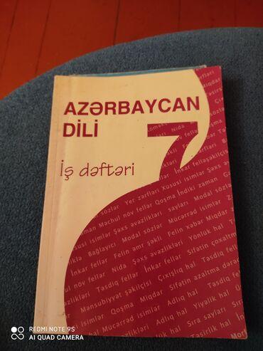 Azerbaycan dili