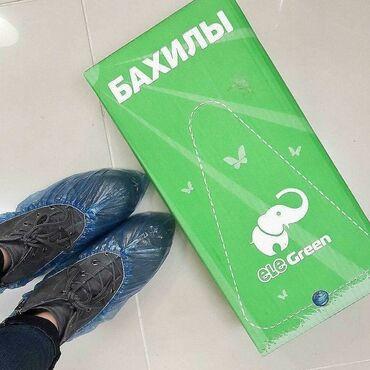 купить спринтер в россии в Кыргызстан: БахилыДоставка бесплатная!Упаковка 1000 пар ( 2000 шт)Производство
