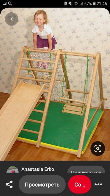 Десткие развивайки, игрушки, полосы препятствий, лесенки, и многое дру
