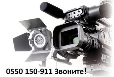 Видео реклама, съемка видео. в Бишкек