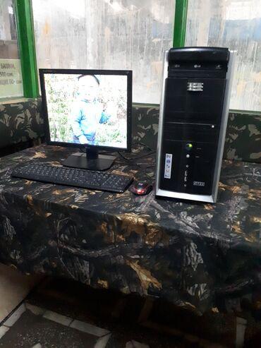 пк бишкек in Кыргызстан | НАСТОЛЬНЫЕ ПК И РАБОЧИЕ СТАНЦИИ: Продаю компьютер,двух ядерный