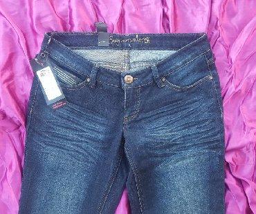 Only pantalone wl - Srbija: Farmerke W30 L32 marke Only sa etiketom. Plitak struk, nogavice