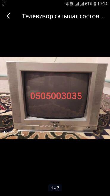 zhenskoe plate 52 в Кыргызстан: Телевизор сатылат состояния жакшы светной