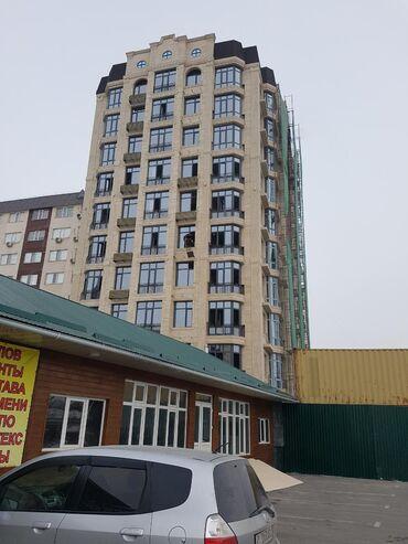 доски 188 3 х 105 9 см двусторонние в Кыргызстан: Продается квартира: 3 комнаты, 109 кв. м