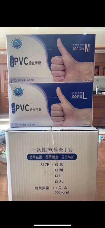 лес купить оптом в Кыргызстан: Перчатки оптом и в розницу Латекс размер m l Цвет синий Нестерильные