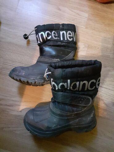 New Balance postavljene zimske cizmeBroj 33Unutrasnje gaziste