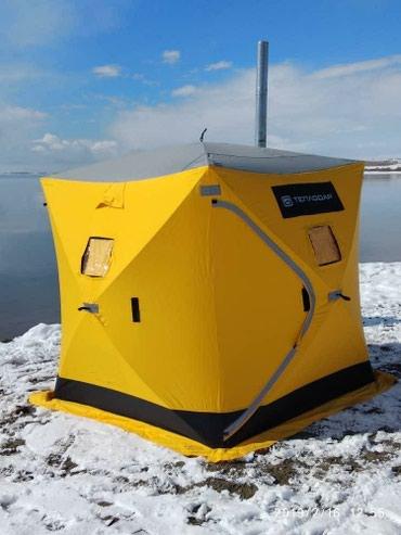 Палатки в Лебединовка: Баня!!!  Мобильная баня-палатка компании «ТЕПЛОДАР». Каркас палатки в