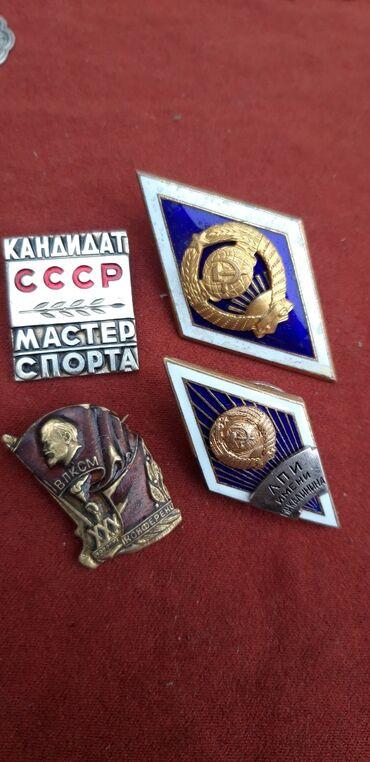 Знаки СССР