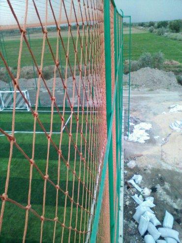 сетка для футбольного поля в Кыргызстан: Заградительные сетки для мини футбольных полей, спорт залов и др