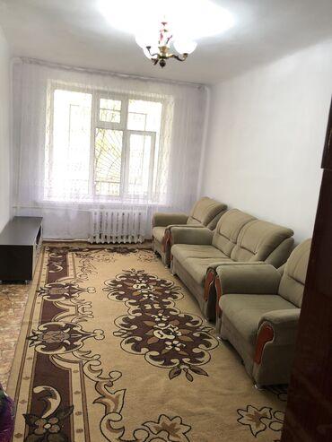 симментальская порода коров купить в бишкеке в Кыргызстан: Индивидуалка, 2 комнаты, 50 кв. м Бронированные двери, С мебелью, Кондиционер