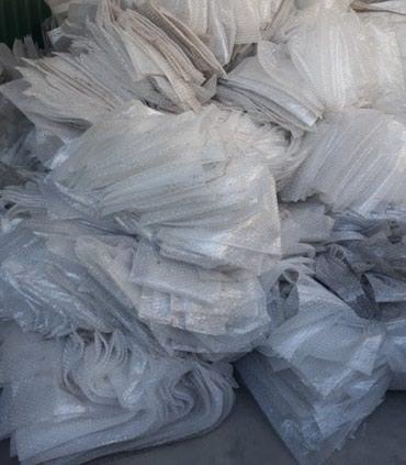 Прием полиэтилена в любом количестве в Бишкек