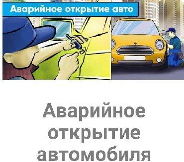Электрика | Замена деталей автомобиля