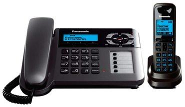 Телефон-флай-fs407 - Кыргызстан: Радиотелефон Panasonic KX-TG6461CA, русское меню