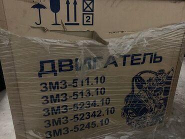 установка газ на авто ош в Кыргызстан: Двигатель ГАЗ-53 (ЗМЗ-511)Компания ЗилГрузовик рада приветствовать вас