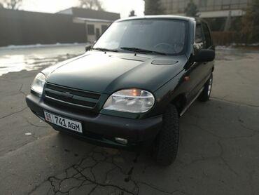 шевроле авео т250 в Кыргызстан: Chevrolet Niva 1.7 л. 2004 | 198000 км