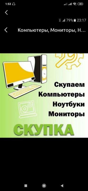 скупка дисков в Кыргызстан: Скупка, Скупкааа. по скупочным ценам, по рынку не предлагайте даже