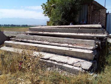 Недвижимость - Ивановка: Продаю плиты перыкрытия длина 4.40м ширина 0.90см