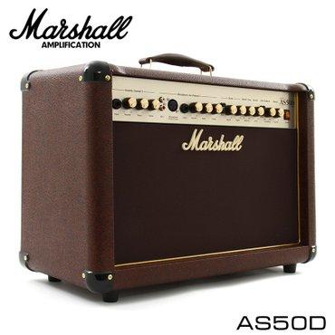 Гитарный усилитель Marshall AS50D– это в Бишкек
