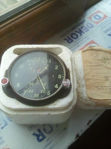 Əntiq saatlar - Azərbaycan: Автономные стрелочные часы 60ЧП предназначены для измерения в минутах
