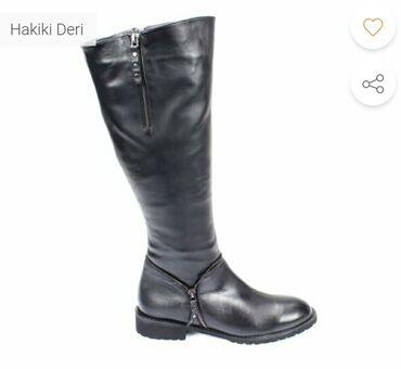 dəri - Azərbaycan: Gön firması,Türk malıtəmiz dəri çəkmə.40 razmer.39 a da