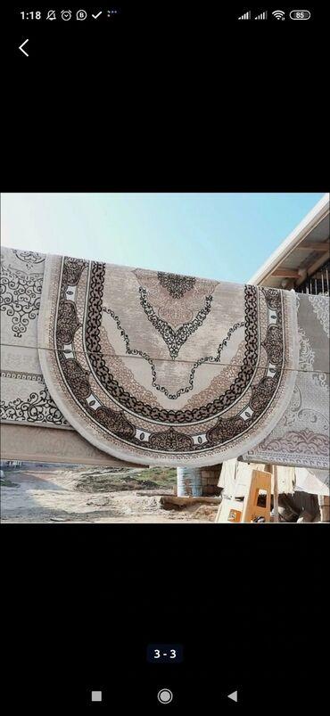 osmanlı - Azərbaycan: Endirimli xalca Osmanli. Super xalcadir. Her olcusu movcuddur. İPEK