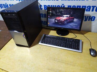 Продам игровой компьютер! Компьютер ни разу не ремонтирован. Работает